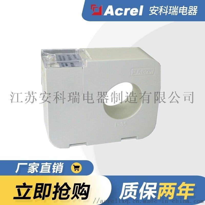 AKH-0.66/L L-105漏電流互感器