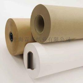供應60克五金鋁材 家具包裝牛皮紙封面 特規定做