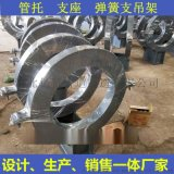 固定支座滑动管托蒸汽管道蛭石隔热管托源头厂家