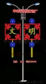 春节街道装饰灯路灯杆造型灯灯笼圣诞布置 立体造型灯
