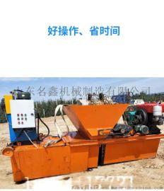 现浇水渠成型机 排灌水沟滑膜机 U型渠道成型机