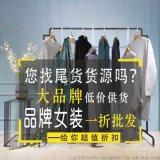 杭州絲綢女裝品牌OP折扣品牌女裝連衣裙深圳女裝品牌