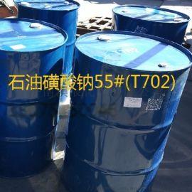 主营55含量石油磺酸钠T702型-切削液专用