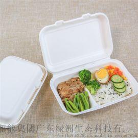绿洲1200ml超大容量一次性饭盒甘蔗浆环保餐具