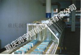电动工具检测线 电动工具检测线