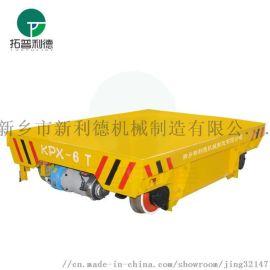 安徽厂家蓄电池电动平车 高品质轨道式搬运车