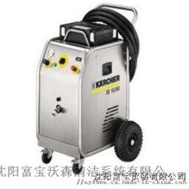 沈阳凯驰干冰清洗机, 干冰清洁设备, 二氧化碳清洗