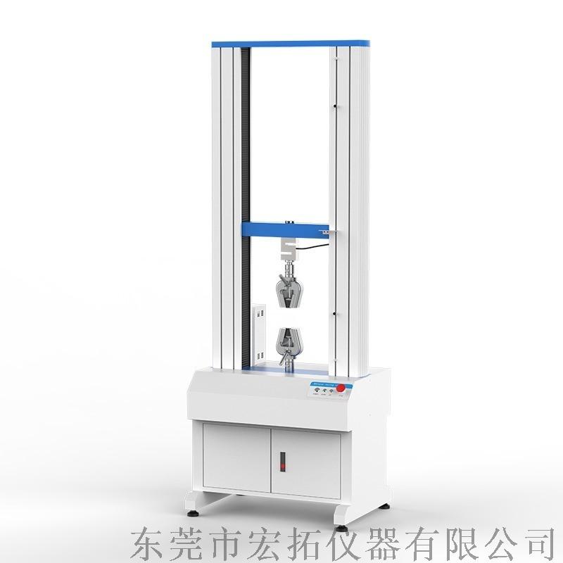 5KN鋼絲雙柱伺服拉力試驗機HT-140SC
