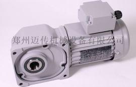 迈传小型直交轴减速电机1500W小型直角减速机**