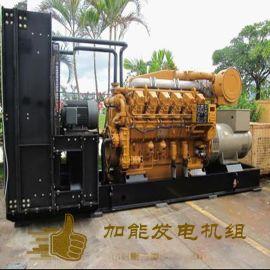桂林荔浦柴油发电机厂家 200kw-4000kw