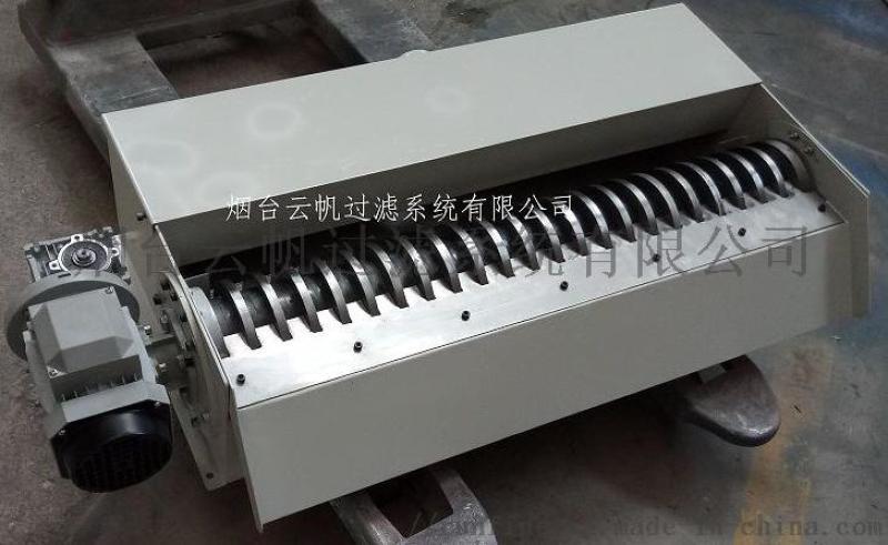 重力式纸带过滤+磁性分离装置