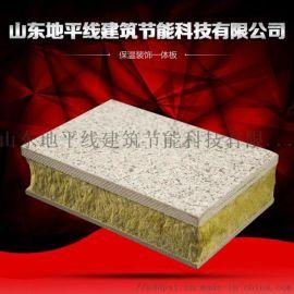 防火装饰一体板丨无机防火复合板
