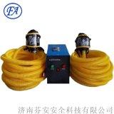 双人电动送风式长管呼吸器+FA长管呼吸器