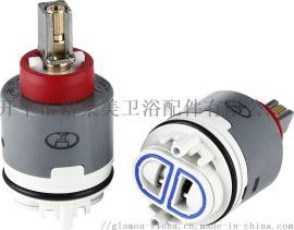 40背对背压力平衡阀陶瓷阀芯 开平格莱美GP40B-DG01K-0001陶瓷阀芯 塑料陶瓷阀芯