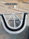 流水槽模具,水沟模具,304不锈钢泄水槽