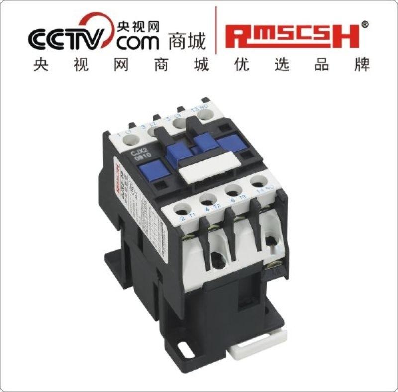交流接觸器 CJX2-1810 220V