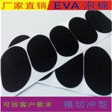 苏州带胶泡棉垫-缓冲EVA泡棉垫