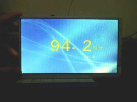 FM数码相框(707A—FM)