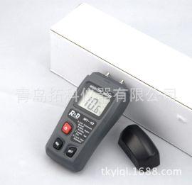 EMT01木制品水分測定儀