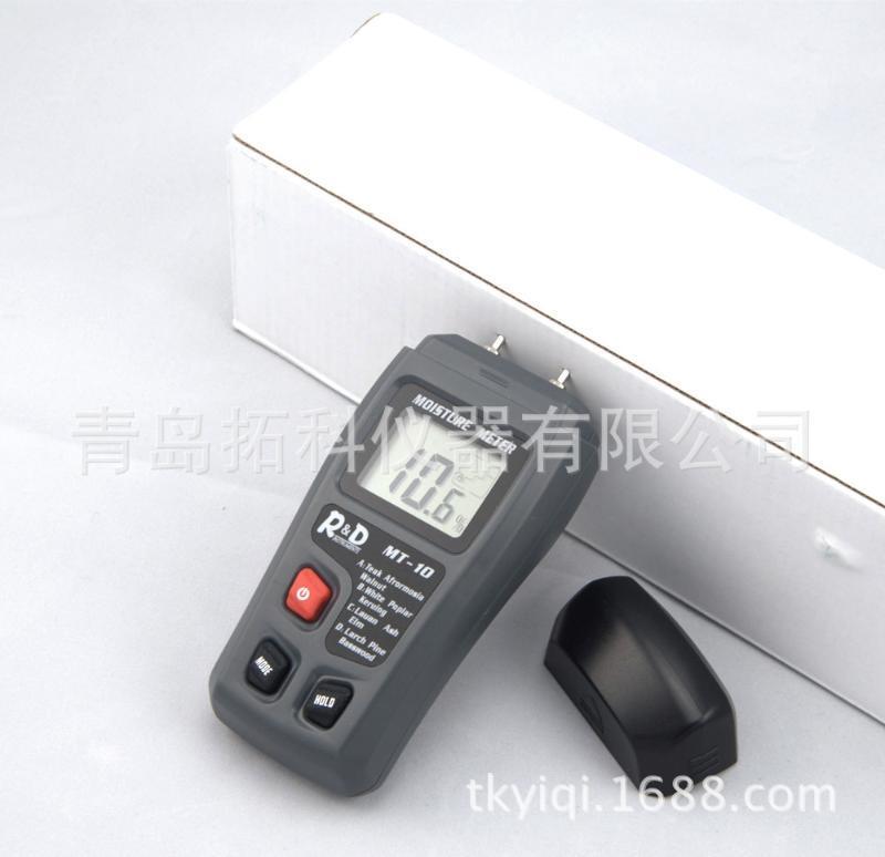 EMT01木製品水分測定儀