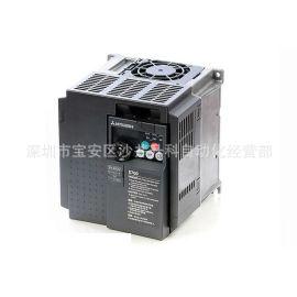三菱变频器FR-E700节能省电安全稳定抗干扰耐环境全程指导操作