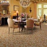 酒店地毯 办公室地毯 满铺地毯 商用客房工程KTV走廊圈绒地毯地垫