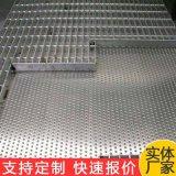 厂家现货 热镀锌钢格栅板 平台钢格栅板 不锈钢钢格栅板 可批发