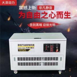 10kw小型汽油发电机可移动低噪音发电机TOTO10