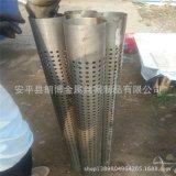 供应金属不锈钢方孔过滤网筒 双层过滤冲孔网筒 不锈钢冲孔圆管