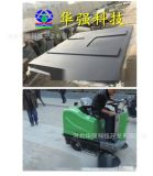 厂家定做AGV电动叉车玻璃钢外壳定做 激光堆高车电瓶罩玻璃钢外壳