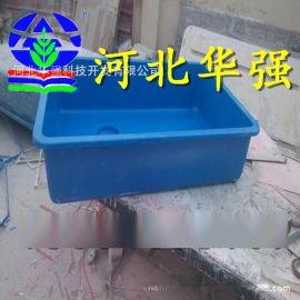 专业制作 玻璃钢水槽 养殖水产  玻璃钢水槽 兰寿养殖槽厂家