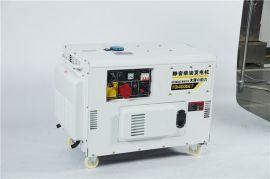 10千瓦移动式柴油发电机