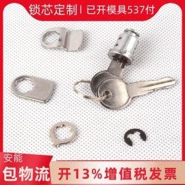 鎖芯 汽車改裝附件各類規格行李架鎖芯 0號鋅表面處理鍍鋅鎖芯