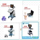 3D彩超厂家  彩超设备厂家   北京四维彩超厂家
