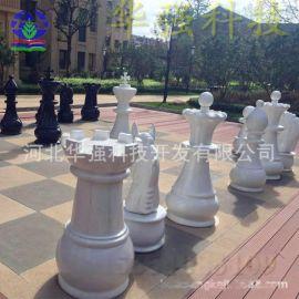 现货户外大号国际象棋玻璃钢雕塑橱窗装饰黑白象棋园林景观摆件