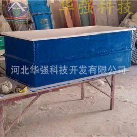 玻璃钢养鱼池 方形玻璃钢水槽 养殖水槽 耐腐蚀