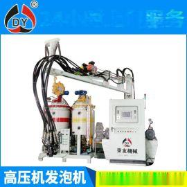 PU高压发泡机?  高压聚氨酯发泡机 发泡机