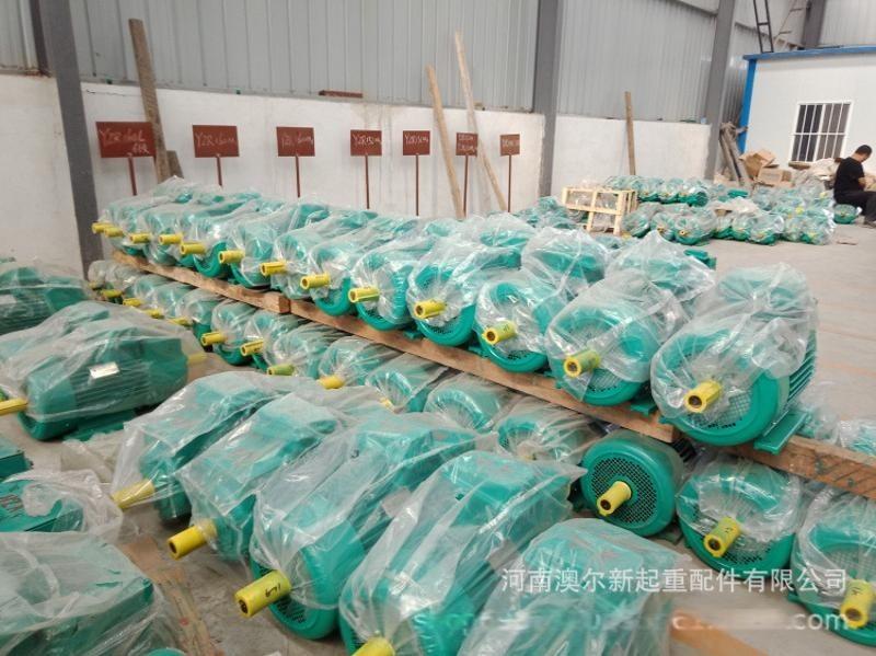 南京电机 双轴单轴卧式电动机 电动机参数