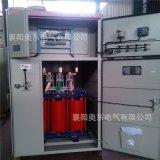 高压干式电抗软启动柜 电抗器起动柜