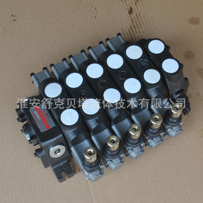 DCV60-5OT系列液压多路换向阀