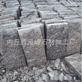 开封蘑菇石厂家玫瑰红蘑菇石批发供应