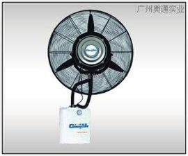 挂墙式降温雾化风扇(MF650-W)