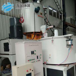 厂家卧式立式粉体混合高混机 变频搅拌机小型高速混合机