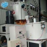 廠家臥式立式粉體混合高混機 變頻攪拌機小型高速混合機