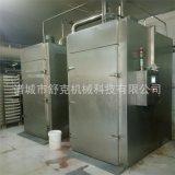 小型豆干烟熏炉厂家,自动控温豆腐干烟熏上色设备