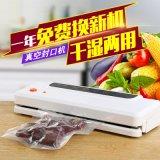 干湿两用家庭小型茶叶真空包装机 厨房保鲜蔬菜剩菜真空包装机