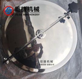 不锈钢常压人孔 304卫生级快开人孔巨捷机械