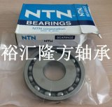 NTN SC06D03CM09V1 汽车深沟球轴承 SC06D03CM09V1 现货库存