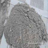供应商品砼用硅灰 硅灰用途 轻质混凝土添加剂用硅灰