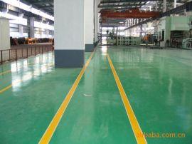 环氧树脂地坪漆 防尘耐磨防静电地坪漆 坡道专用自流平地坪漆